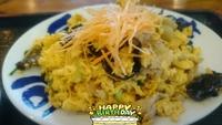 中華料理!!てんじく 今宿店 きくらげ卵炒め定食 美味しいな♪