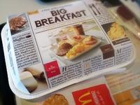 朝マック♪ビッグブレックファスト♪