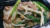 中華飯店てんじく ニラレバ炒め定食のお弁当 ありがたいことだわ。いや、ほんとに。