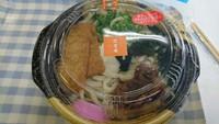 宗吉庵 sou-kichi-an 鍋焼きうどん風テイクアウトのおうどんをレンジでチンッ!(´∀`*)ポッ