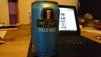 ビール飲み比べ【2】 サントリー酒類(株) クラフトセレクト(青)ペールエール