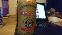 ビール飲み比べ【1】 エチゴビール ピルスナー