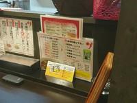 姫路魚町のめっちゃ辛いラーメンの「麺屋からから」でめっちゃ辛いラーメン食べた? 2017/03/26 12:07:24