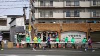 姫路城マラソン2017 2017/02/26 14:15:33