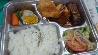 キッチン 五斗米 テイクアウト 弁当 ステーキと海老フライとクリームコロッケとお野菜と。そして。