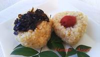 おむすび大好き417「わさび玄米ご飯のおむすび」