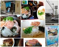 新宮の『将』で『海鮮丼とミニうどん』