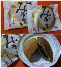 お供えの和菓子