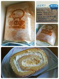 菓子工房『羊の家』の「もちもちロールケーキ」