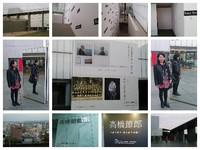 豊田市美術館へ行きました。