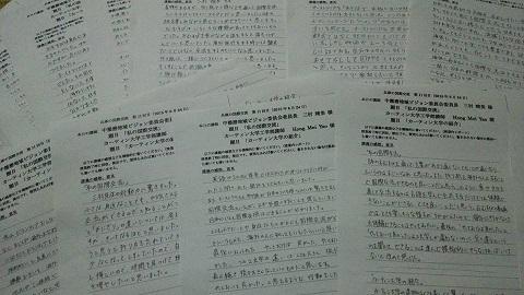県立大学工学部の「兵庫の国際交流」の講師をさせていただきました。