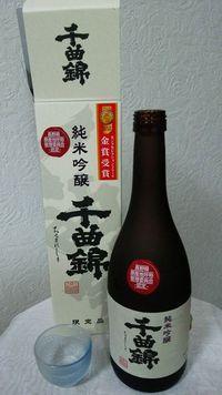 純米吟醸 千曲錦(千曲錦酒造)