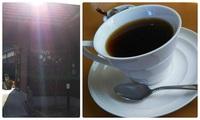 「Cafe あまのじゃく」で珈琲タイム♪