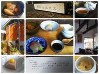 林田町の 魚とお野菜「土火土火」でランチ☀