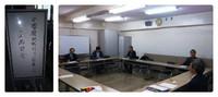 中播磨地域ビジョン委員会企画部会議