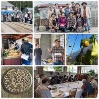 中播磨地域ビジョン委員会食と交流グループ活動に参加しました