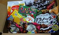 名糖の株主優待お菓子が届きました✨