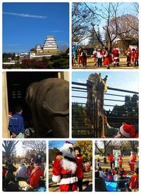 「クリスマス 子どものゆめイベント」に参加しました。