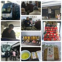 『神河地区「銀の馬車道」歴史・文化探訪』バス研修