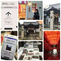「姫路まちあるき 城下町ミュージアム」に参加しました。