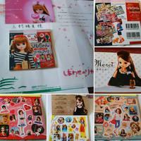 『リカちゃんの一週間つぶやきシールブック・全584枚・740円