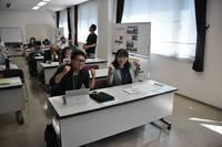 中播磨地域ビジョン委員会平成29年度総会