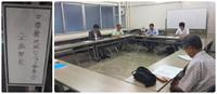 中播磨地域ビジョン委員会企画部会に出席