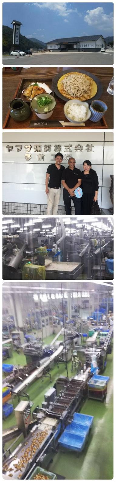 オーストラリアからインターンシップ生と三線・折り紙・風呂敷交流と夢そば・ヤマサ蒲鉾工場見学