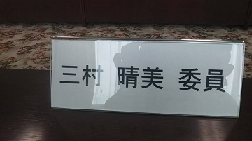 姫路市の公募委員の帰り道、鹿の親子に遭遇!