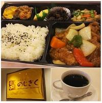 兵庫県庁前食堂「のじぎく」