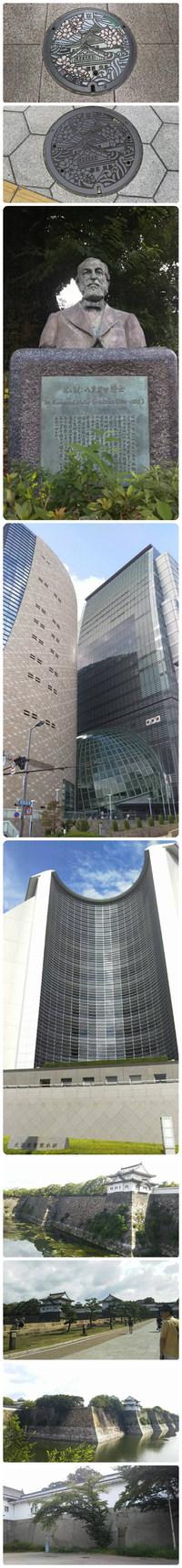 大阪城へ行きました。
