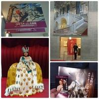 兵庫県立美術館「大エルミタージュ美術館展」を鑑賞
