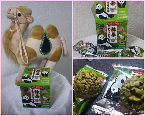 上野動物園☆パンダ抹茶チョコクランチ