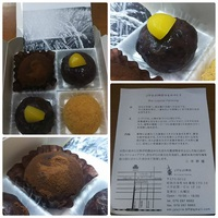 JYUJIROの和菓子