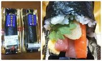 節分の巻寿司は、スーパーで調達