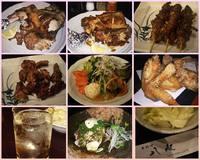 八起 でっかい鶏もも肉 美味しかった(^^)
