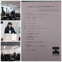 中播磨地域ビジョン委員会第8期の最後の総会でした。