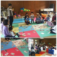 中播磨地域ビジョン委員会『地域資源かるた大会』