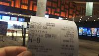 リビング姫路で当選した映画鑑賞券で『ジュマンジ』