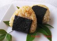 Aries♪おむすび416「柚子胡椒の玄米おむすび」