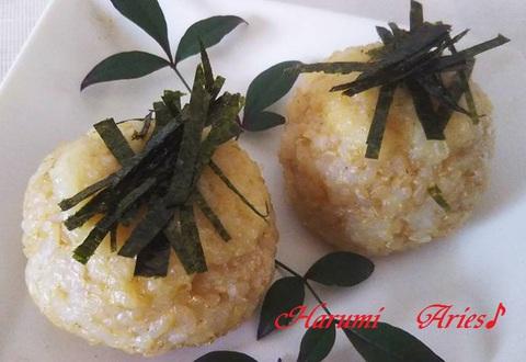 おむすび大好き♪410 「塩麹と柚子胡椒のおむすび」