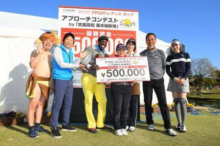 LPGA所属女子プロゴルファー東浩子アプローチコンテスト優勝