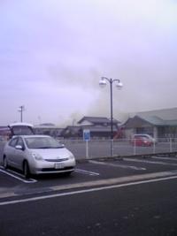 火事っ!  ~職場の風景 31~