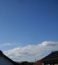 あ~ぁ・・空が青いなぁ~!