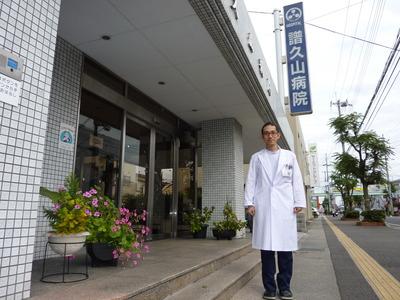 2010年度卒業予定者~譜久山剛君編~