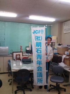 京都会議に行こう!
