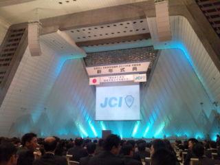 京都会議 始まります