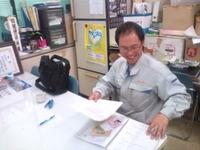 竹田委員長頑張ります!