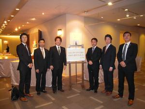 神戸青年会議所 「新年互例会」