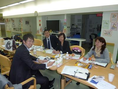 広報☆渉外委員会の委員会
